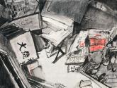 Tetsuo Yoneda – Japan, Atelierzeichnung 2