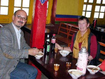 Tibet Ganden